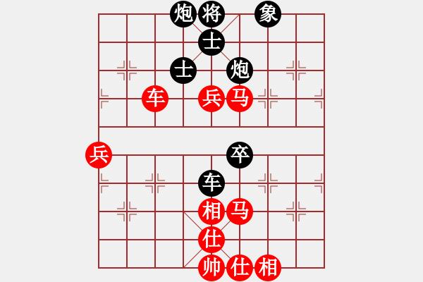 象棋棋谱图片:黑龙江 赵国荣 和 河北 李来群 - 步数:110