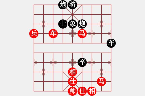 象棋棋谱图片:黑龙江 赵国荣 和 河北 李来群 - 步数:120