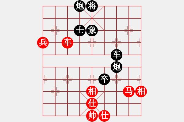 象棋棋谱图片:黑龙江 赵国荣 和 河北 李来群 - 步数:130