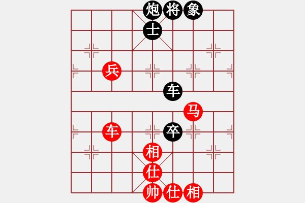 象棋棋谱图片:黑龙江 赵国荣 和 河北 李来群 - 步数:140