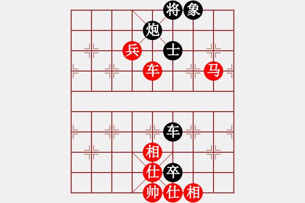 象棋棋谱图片:黑龙江 赵国荣 和 河北 李来群 - 步数:150