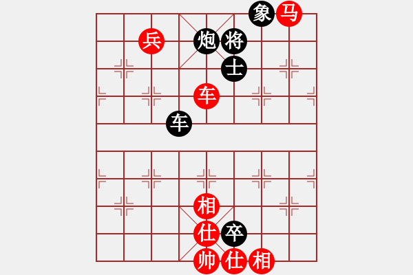 象棋棋谱图片:黑龙江 赵国荣 和 河北 李来群 - 步数:160