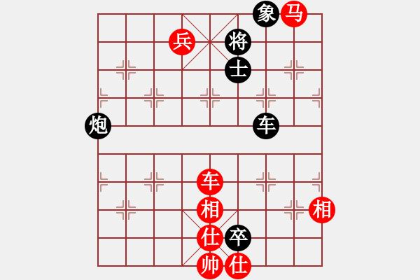 象棋棋谱图片:黑龙江 赵国荣 和 河北 李来群 - 步数:170