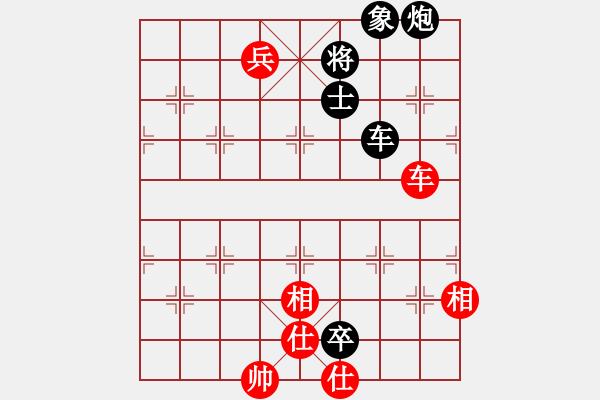 象棋棋谱图片:黑龙江 赵国荣 和 河北 李来群 - 步数:180