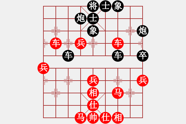象棋棋谱图片:黑龙江 赵国荣 和 河北 李来群 - 步数:60