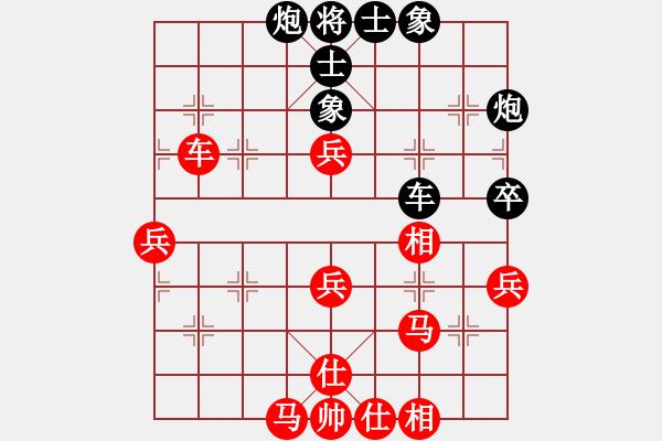 象棋棋谱图片:黑龙江 赵国荣 和 河北 李来群 - 步数:70