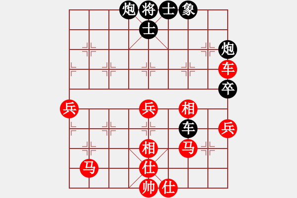 象棋棋谱图片:黑龙江 赵国荣 和 河北 李来群 - 步数:80