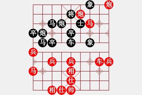 象棋棋谱图片:陈丽淳     Array 臧如意     - 步数:70
