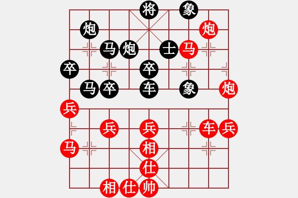象棋棋谱图片:陈丽淳     Array 臧如意     - 步数:83