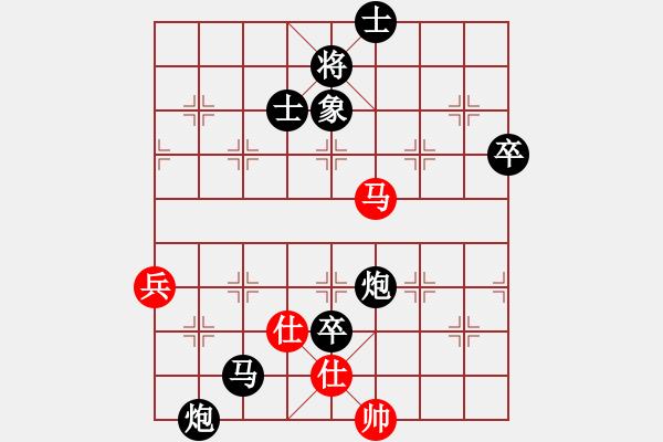 象棋棋谱图片:和鹰击长空的对战.XQF - 步数:100