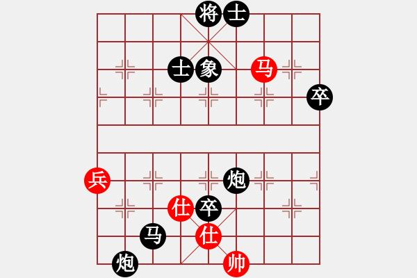 象棋棋谱图片:和鹰击长空的对战.XQF - 步数:102