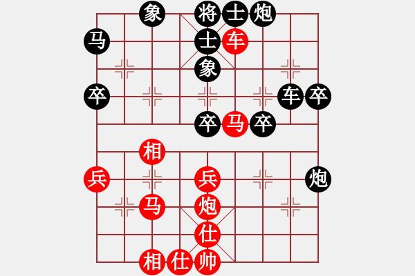 象棋棋谱图片:和鹰击长空的对战.XQF - 步数:50