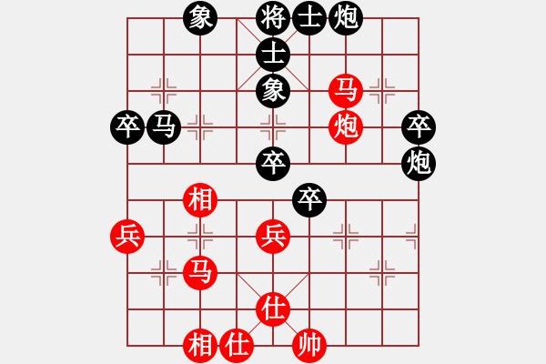 象棋棋谱图片:和鹰击长空的对战.XQF - 步数:60