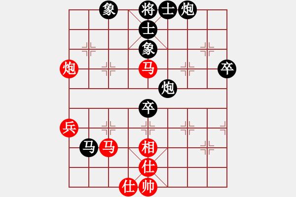 象棋棋谱图片:和鹰击长空的对战.XQF - 步数:70