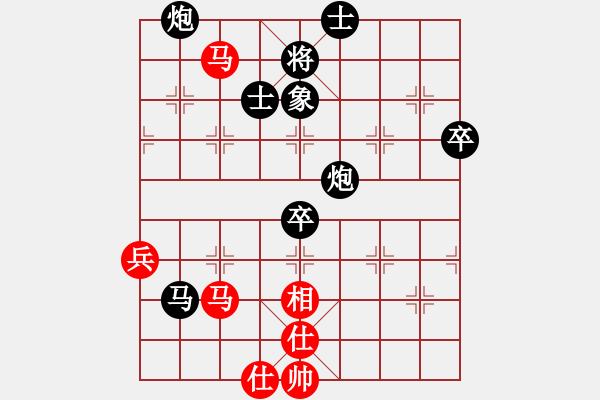 象棋棋谱图片:和鹰击长空的对战.XQF - 步数:80