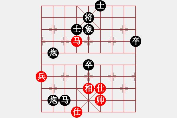 象棋棋谱图片:和鹰击长空的对战.XQF - 步数:90