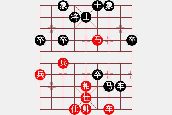 象棋棋谱图片:陶永和先负赵鑫鑫 - 步数:60