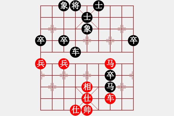 象棋棋谱图片:陶永和先负赵鑫鑫 - 步数:70