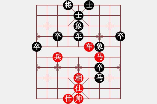象棋棋谱图片:陶永和先负赵鑫鑫 - 步数:80
