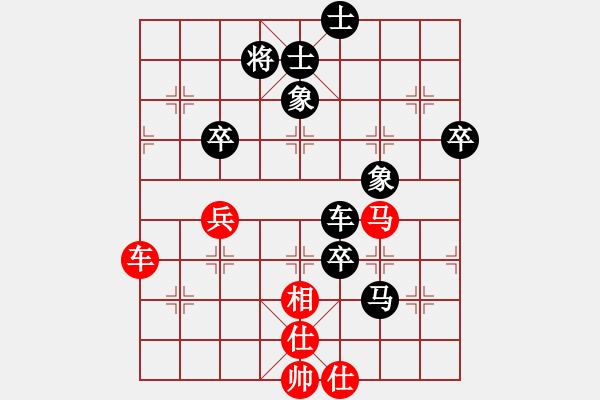 象棋棋谱图片:陶永和先负赵鑫鑫 - 步数:90