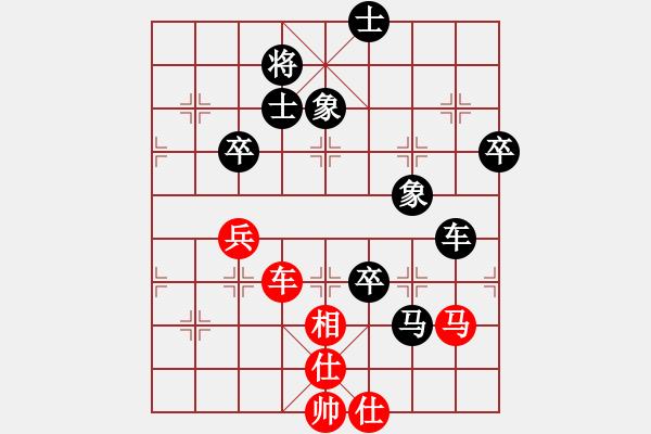 象棋棋谱图片:陶永和先负赵鑫鑫 - 步数:94